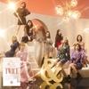 TWICEがFake & Trueをリリース!本気を出してきた恐るべき曲
