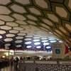 【パリ旅の思い出日記(4)】アブダビ経由パリ・まずは早朝のアブダビ空港に降り立った2014年11月吉日