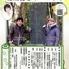 【9/27、島田市】「諏訪原城応援隊結成記念イベント」開催 ※市民限定