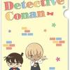 【グッズ】「名探偵コナン」 クリアファイル キュートスタイル 2018年4月頃発売予定