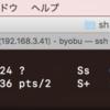 RaspberryPi cronが効かない → /etc/crontab のパーミッションと所有者を見直して解決
