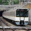 近鉄9820系 EH25 【その10】