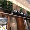 西宮ガーデンズでアジアン料理を楽しむ。パパイヤリーフ阪急西宮ガーデンズ店