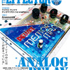 THE EFFECTOR BOOK Vol.43