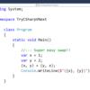 型分解 - タプルから変数への展開