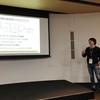Otemachi.swift #03 にて「循環的複雑度を上げないためのSwiftプログラミングTips」という発表をしてきました