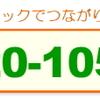 名古屋で一番!家電の高価買取のお店です。名古屋家電買取センター