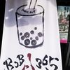 🥃タピオカ専門店✨『BOBA 365』✨🥃