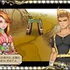 【サガ スカーレット グレイス】レオナルド編 その20「土の五行武器」【ストーリー ネタバレ有り】
