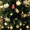 クリスマスツリーを出した
