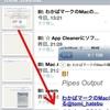 ☆ B!をノートブック指定で全文まるごとevernoteへ送る