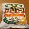 販売中止のポテトチップスに代わって、山芳(ヤマヨシ)の ワサビーフがあるよ
