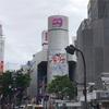 渋谷はアベンジャーズだらけ!