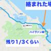 【東南アジアバイク旅】《フエ〜ダナン②》