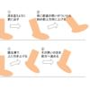【初心者向け】大人から始める剣道 基本講座 ~一拍子の打突~