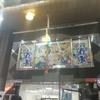 ボードゲームステーション蒲田店(東京都大田区)訪問レポート