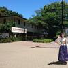 フウナ in リアル 2019・6月 目黒(自然教育園)