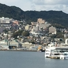 【ひきこもりと地方】長崎から当事者が発信する情報誌「今日も私は生きてます。」から見た居場所論<後篇>