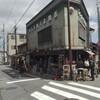 善光寺近くで開かれてる「シンカイグリーンマーケット」には独特のミステリアスがある!