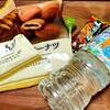 【当選】ローソンでローソンセレクトのお菓子やサントリー天然水もらった。