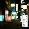 上野の脇道。