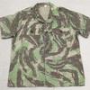 ポルトガルの軍服  陸軍迷彩シャツ(半袖)とは? 0102   🇵🇹