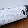 オーストラリアシラーズワインにハマる!?ワインメーカーズ アンドリュー・ピースの赤ワイン