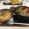 幸福度の高い土曜日のお出かけと中華定食。