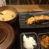 焼き魚いろいろ 於 蒲田