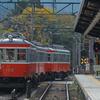 ノリノリ女子旅二日目@箱根登山鉄道