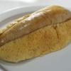 西日暮里のパン屋「ブーランジェリーイアナック」