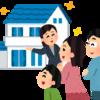 マイホームや大家さん、不動産投資には賃貸併用住宅を検討してみましょう!