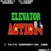 エレベーターを使った攻撃・防御・エイムが熱い!アドリブ性が高い名作!エレベーターアクション
