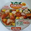 日清 カップヌードル チリトマト ヌードル (CUP NOODLE Chili TOMATO) [ラーメン]