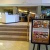 【那覇市西ランチ】ロワジールホテル那覇1階「オールデイダイニングフォンテーヌ」のランチビュッフェに行ってきました。