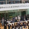 第55回全日本基督教関係大学剣道大会結果速報