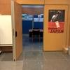 総領事館で投票 / 为日本的未来投票 / Voting for future Japan