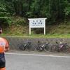 ロードバイク - リカバリーでメナード青山