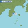 午前6時47分頃に伊豆大島近海で地震が起きた。