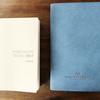 5年間ほぼ日手帳を使っていた私が『EDiT』に乗り替えた5つの理由