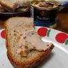【贅沢】フォアグラテリーヌと玉ねぎマリネの全粒粉オープンサンドの自炊レシピ