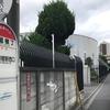 代田あたりの水道施設