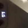 3日目 体重測定 61.5kg ▲1.3kg