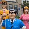 亀有駅周辺のこち亀銅像全15体を巡ってきた!両さん、麗子、本田、中川!亀有公園前派出所はなかった・・・