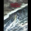 映画「パーフェクトストーム」あらすじ感想 史上最悪の暴風…実話を基にした漁船の映画(ネタバレあり)
