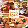 【オススメ5店】赤羽・王子・十条(東京)にあるピザが人気のお店