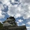 大阪城公園の中を走る乗り物