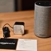 Amazon Echoを使ってみたら、生活がちょっぴり楽しくなったレビュー