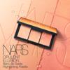 【NARS】転送会社を使ってセフォラから日本発送不可の商品を購入する方法【ナーズ】