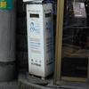 狛江市慶岸寺前の白ポスト